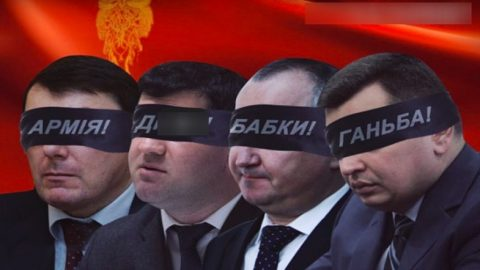 """How Ukraine law enforcement authorities turn a blind eye on corruption in defense sector for """"cookies"""" and """"cars"""""""