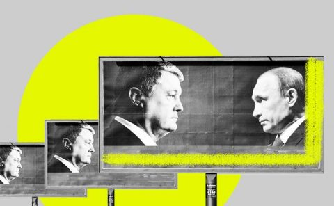 Poroshenko vs Putin – a new round of election campaign hits the streets of Ukraine