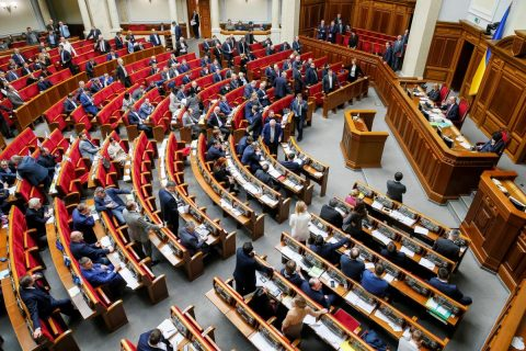 Ukraine Parliament has passed the law on the Ukrainian language
