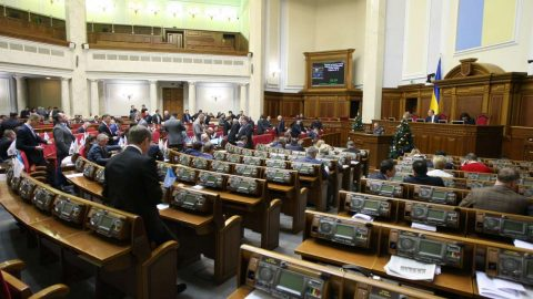 Ukraine's Parliament refuses to include the presidential bill on impeachment in its session agenda