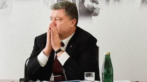 State Bureau of Investigation summoned Poroshenko for questioning