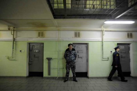 Simferopol detention center in occupied Crimea is chock full