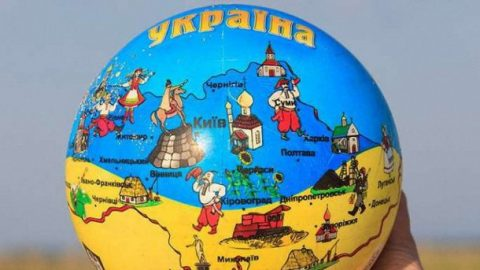 Ukraine drops in global competitiveness ranking