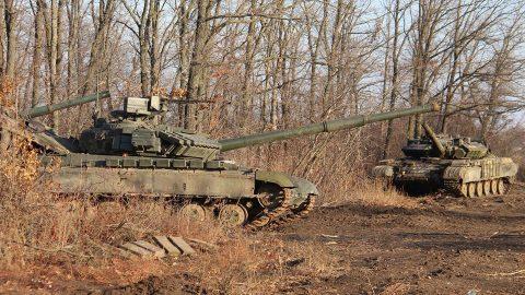 Russia – Ukraine war updates: daily briefings as of November 29, 2019