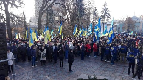 Ukrainians protest near the Parliament against land reform