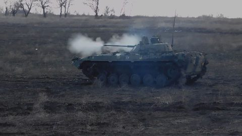 Russia – Ukraine war updates: daily briefings as of December 7, 2019