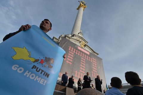 "EU will expand sanctions against Russia over ""elections"" in occupied Crimea"