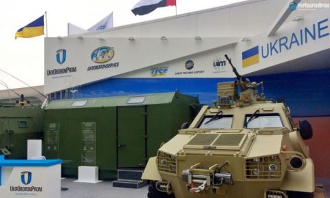 What weapons Ukroboronprom sold in 2019 and to what countries
