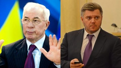 The EU has officially lifted sanctions from Azarov and Stavitskyi