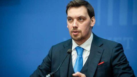 Ukraine Prime Minister Oleksiy Goncharuk has resigned