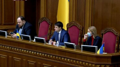 Ukraine Parliament passed the law on counteracting the coronavirus