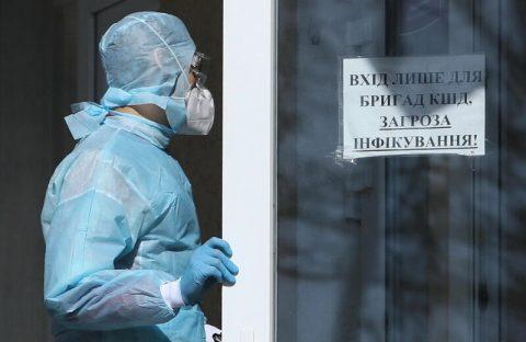 Coronavirus in Ukraine: Day 36