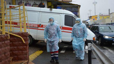 Coronavirus in Ukraine: Day 79