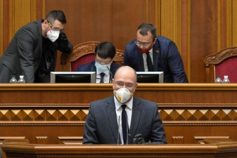 Ukraine Government extended quarantine until May 22, 2020
