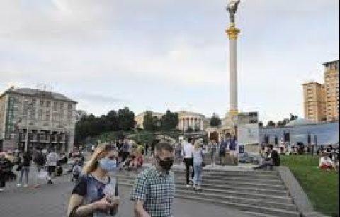 Coronavirus in Ukraine: Day 114