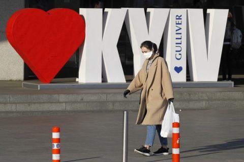 Coronavirus in Ukraine: Day 115