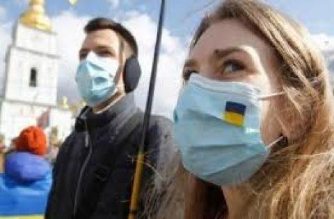 Coronavirus in Ukraine: Day 124