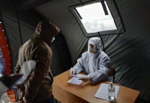 Coronavirus in Ukraine: Day 125