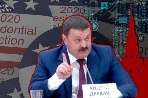 Russian agent Andriy Derkach's plan to harm Joe Biden, Petro Poroshenko and 100 PERCENT LIFE