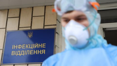 Coronavirus in Ukraine: Day 271