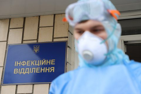Coronavirus in Ukraine: Day 271