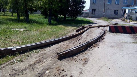 Russia destroys transport infrastructure in Luhansk