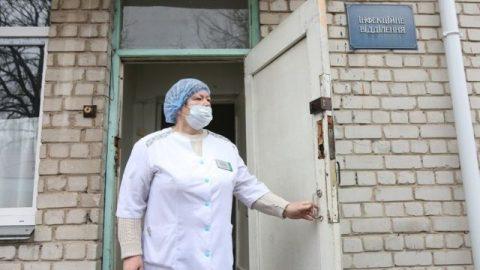 Coronavirus in Ukraine: Day 412