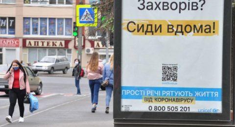 Coronavirus in Ukraine: Day 515