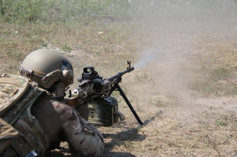 Ukraine and Russia war news: daily updates as of July 21, 2021